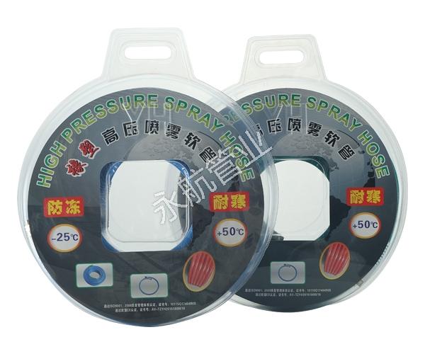 PVC农用软管外包装